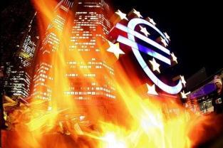 EZB Flames