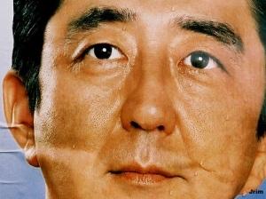Abe CC