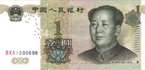 Yuan CC