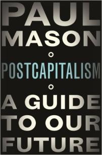Mason Cover