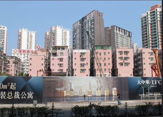 Shenzen CC